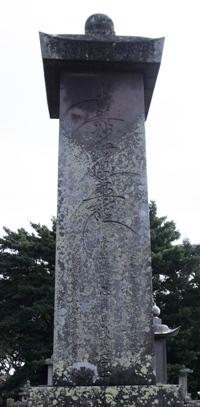 大村一族の菩提寺5