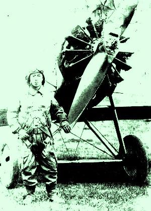 海軍のパイロット時代の主人の父