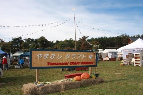ポール・ラッシュ祭2012 9