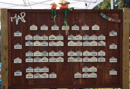 ポール・ラッシュ祭2012 10