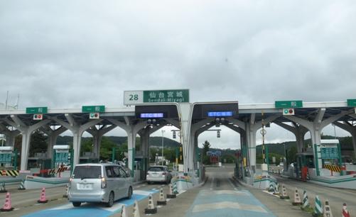 仙台 高速2